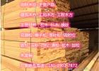 泸州落叶松支模木方