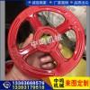 泊头市厂家直销各种手轮 阀门手轮 铸铁手轮 桥托