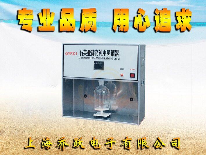 石英亚沸蒸馏水器|多重方式可选