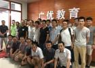 東莞2020樟木頭淘寶培訓難不難學的多少錢