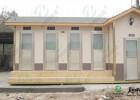 南部县景区移动厕所 移动厕所厂家