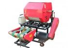 小型青贮打捆机 养殖专用小型青贮打捆机-山东瑞祥机械