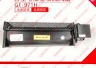 嶺南電工風扇GF-971H GF-971L轎廂風扇貫流風機/