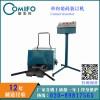 广州康美风单向角码装订机 自动打角码 角码安装设备