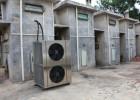 中药材高温空气能源热泵开环风烘干燥机设备