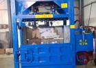 各类皮革厂皮具厂废料打包机自动操作