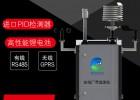 在线厂界挥发性有机化合物VOCs监测仪