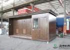 景区移动厕所 雕花板水冲厕所