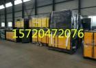 浏阳市塑料厂UV光氧废气净化器设备选型依据