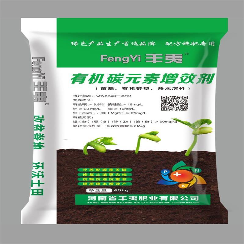 厂家直销有机碳肥 丰夷 水果专用有机碳肥