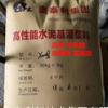 龙海设备基础灌浆料厂家 高强无收缩灌浆料 漳州灌浆料