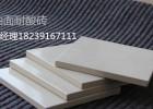 浙江省耐酸砖/浙江省丽水耐酸砖厂家货源充足12