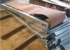 锦州折叠输送机玉米上料机水泥上料机