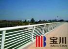 西藏道路护栏厂家,道路栏杆多少钱一米,宝川