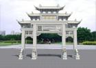 广西河池市仿古石雕牌坊雕刻厂电话
