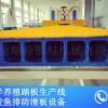 海洋踏板生产线专业制造商