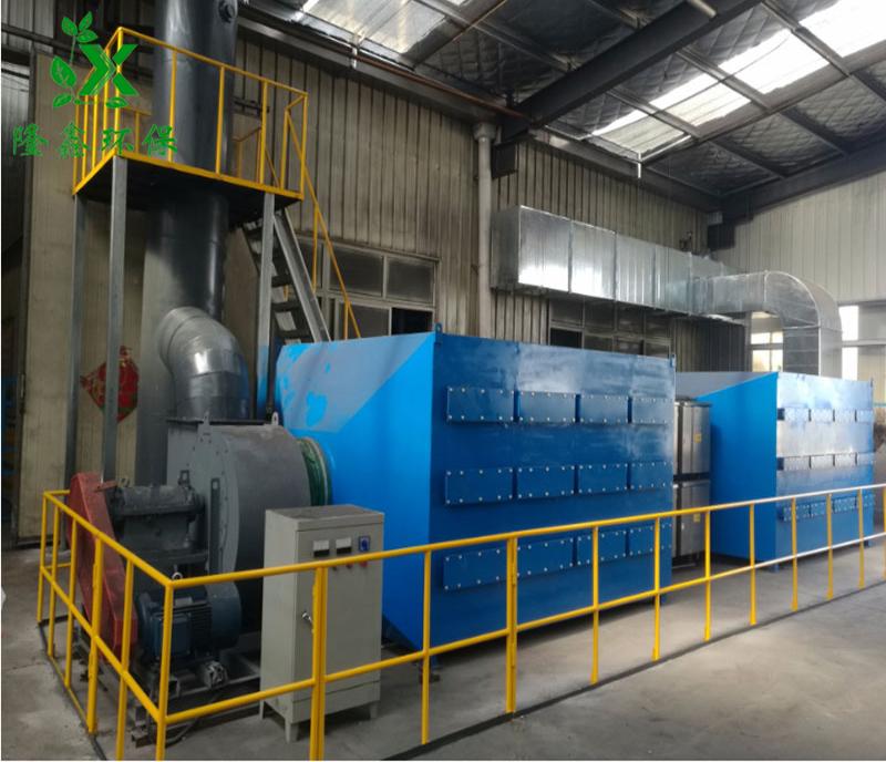 电子电器废气治理设备 电子厂废气处理设备报价