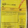 设计生产润滑机油壶标签不干胶贴纸厂家