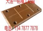 粉末冶金双金属滑板 钢基铜合金衬板 钢浇铜滑块