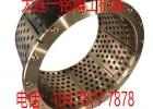 大型石墨铜套高力黄铜+石墨JDB镶嵌轴承固体镶嵌