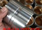 钢包铜套/钢铜复合/钢覆铜/双金属粉末冶金铜套/钢覆铜烧结套