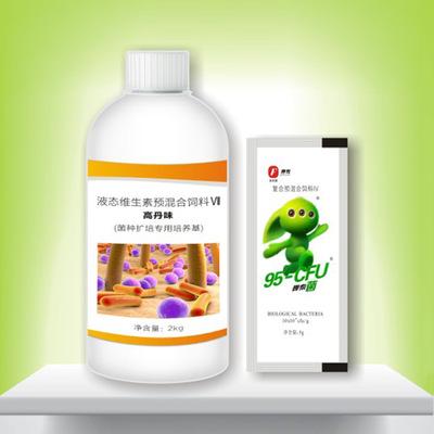 依利泰高丹味 改善养殖环境 分解水体悬浮物 禅泰药业