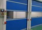 快速卷帘门,自动感应门,钢制防火门,防火玻璃门等