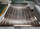 玫瑰金铝艺屏风隔断 大堂铝艺花格镂空欧式金属屏风隔断定制