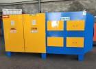 光氧活性炭一体机废气净化工业废气处理设备
