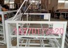 不锈钢大型重型千层架铁板物料周转车金属护栏耐高温货