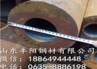 聊城钢管|聊城无缝钢管|聊城无缝钢管厂|山东丰阳钢材有限公司