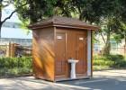 彩钢木纹水冲厕所 移动厕所订做生产