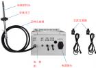 山东仁科RS-LB-300油烟监测系统证书齐全厂家直销