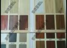 装饰板色卡、铝塑板色卡、橱柜门板色卡、地板色卡