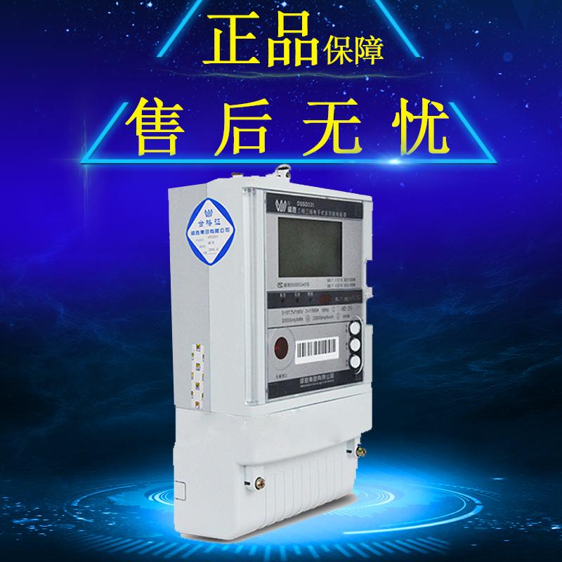 长沙威胜DSSD331-9D关口计量电表 复费率0.2s电表