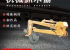抓钩 五爪钩 夹子 夹木器 抓木器 装载机 挖掘机 抓废钢