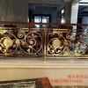 艺术雕刻楼梯铜楼梯扶手一直都是豪华装修的标配