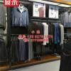 太平鸟男装的优势在低线城市 男装货架 服装展示架 陈列架