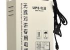 供应电梯五方通话UPS电源天线通话器等设备价格
