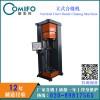 广州康美风立式合缝机 风管合缝机 风管合口机 厂家直销