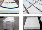 减震板聚乙烯仿冰地面板冰滑板供应厂家