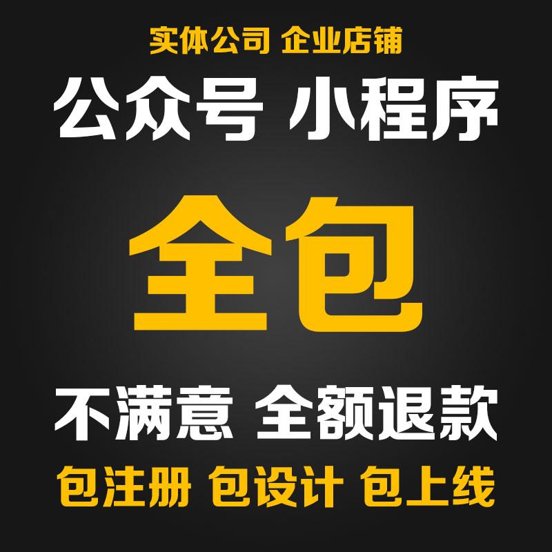 武汉微信小程序开发公司