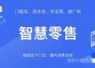 深圳做商城小程序开发,它的优势和价值