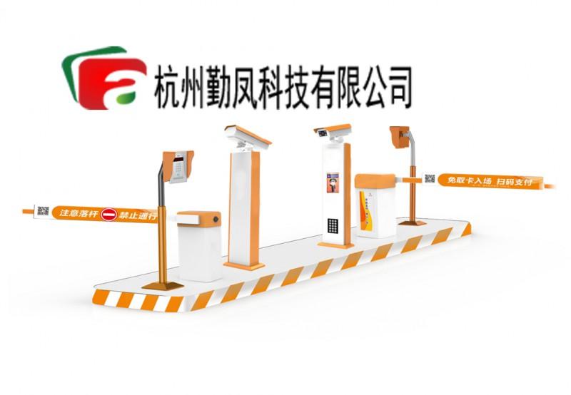 杭州车牌识别系统厂家