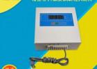 工业在线浊度仪 低量程浊度计 污水自来水浊度检测监测仪