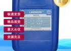 肉桂醇标准化工厂生产