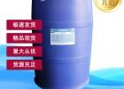 肉桂醛标准化生产