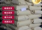 肉桂酸标准化工厂生产