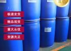 肉桂酸甲酯标准化工厂生产