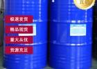 肉桂酸乙酯標準化工廠生產